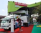 Panda Mobile showcase at IIMS 2014